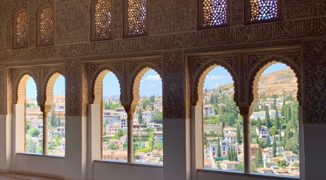 The Gardens of the Alhambra. Granada, Spain